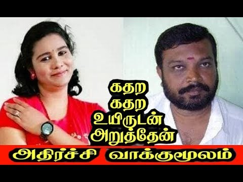 sandhiya| Balakrishnan | Chennai Murder|Film maker Murdered Wife | yaal media