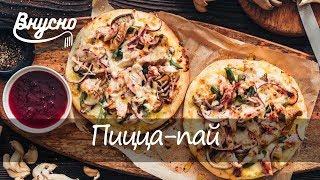 Пицца пай с картофелем и беконом Готовим Вкусно 360