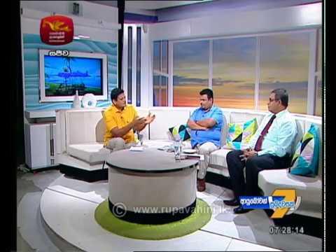Rupavahini Sinhala News Sri Lankan, Latest: Thrimana TV