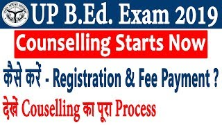 UP B.Ed. Exam 2019 | UP B.Ed. Counselling 2019 Starts Now | Know Registration & Fee Payment Process