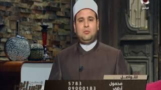 داعية إسلامى: المرأة هى خليفة الله فى الأرض.. فيديو