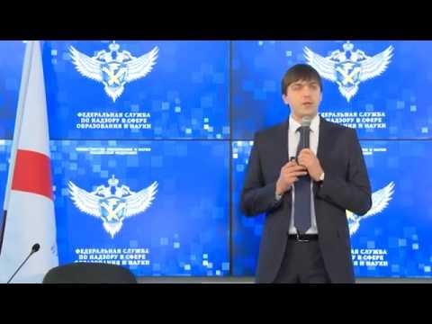 Федеральная таможенная служба - Новости