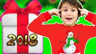 видео Дети наше всё - Что подарить ребёнку на Новый Год!