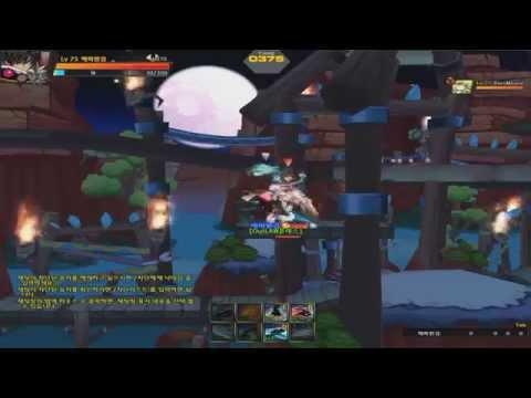 Blade Master - ElWiki