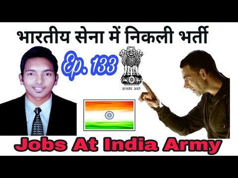 56 New Post At Army Dental Corps, Government Jobs/Vacancy In India, tips In Hindi,  Episode - 133