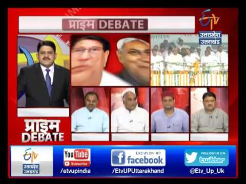 Prime Debate - Nitish Kumar to address joint rally with RLD's Ajit Singh At UP - On 5th Oct 2016