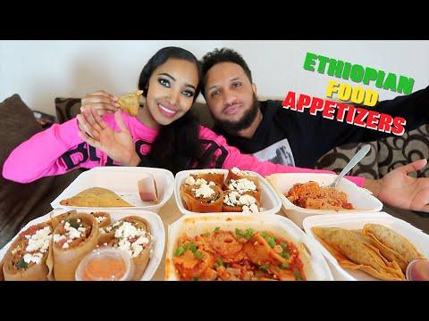 Ethiopian Food APPETIZERS! Raw Beef, Kategna, Sambusa ኢትዮጵያን ስታይል አፒታይዘር | Amena and Elias