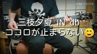 https://youtu.be/aPih_jFpUQw アニメ、モンキーターンの曲は韓国のJewe...