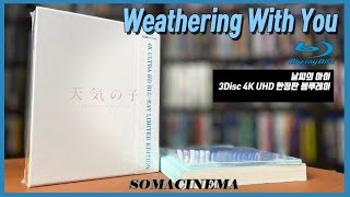 [4K UHD] Weathering With You (…