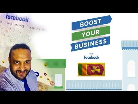 Facebook Boost Your Business | SRI LANKA