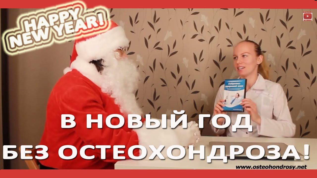 Лучшие упражнения для спины Александры Бониной в домашних условиях