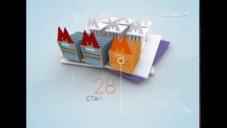 видео 80 новых станций метро появятся в Москве к 2020 году