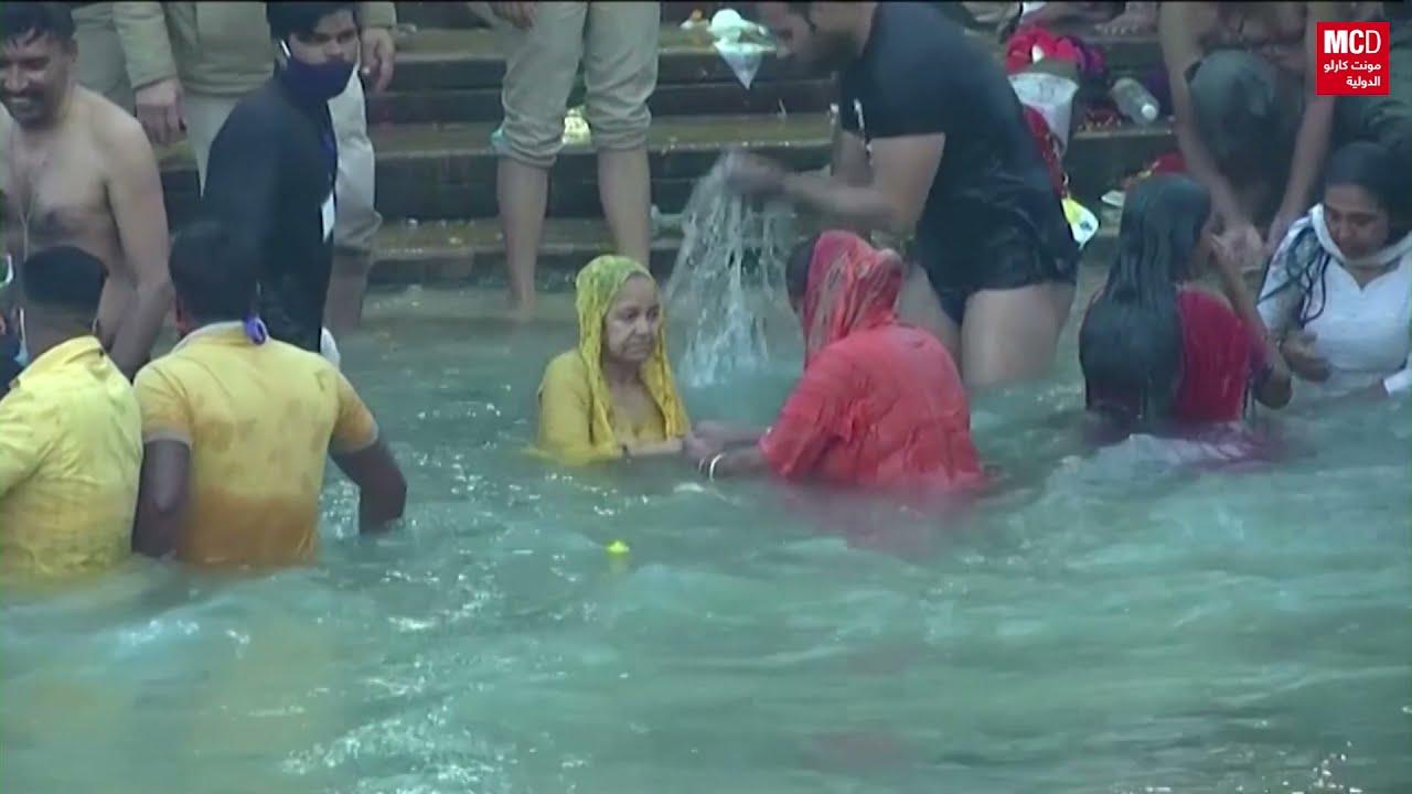 ملايين الهندوس يحتشدون في نهر الغانج للاستحمام -المقدس- رغم تفشي كورونا  - نشر قبل 15 ساعة