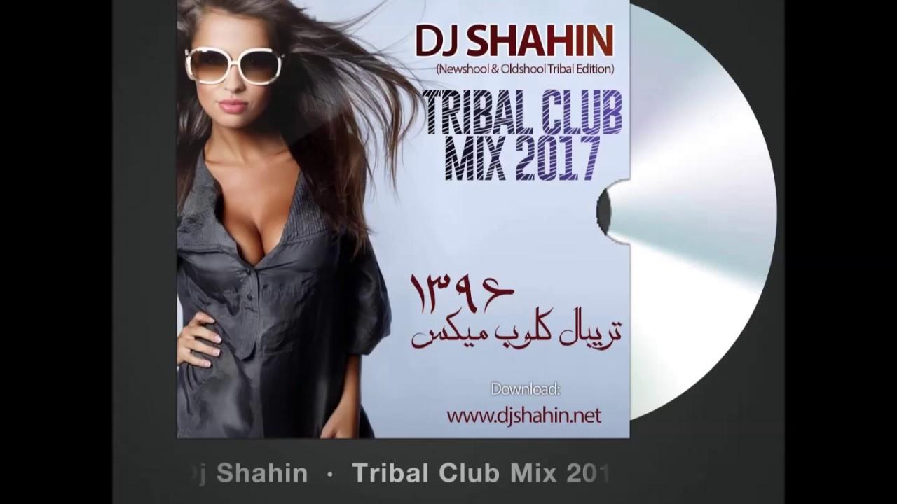 fataneh namehraboon free mp3