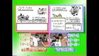 【64マリオスタジアム】 ポケモンリーグ