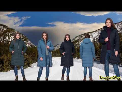 Купить Немецкую Женскую Куртку Большого Размера