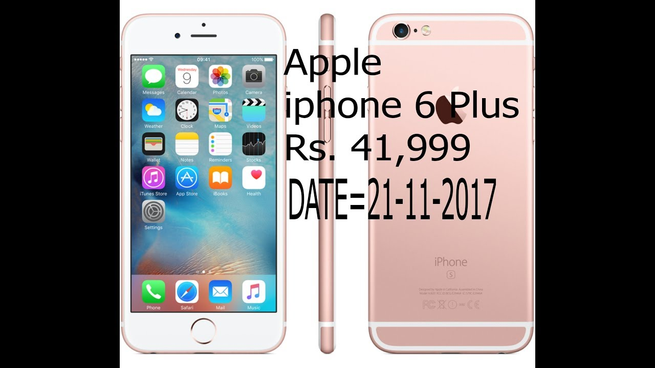 Apple Iphone 6 Plus Price In Pakistan 21 11 2017 Whatmobile Com Pk Youtube