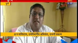 Pune: Ujjani Dam Water Level Decreased Because Of Less Rain 9th July 2015