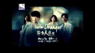 Video Trailer Doctor Stranger download MP3, 3GP, MP4, WEBM, AVI, FLV April 2018
