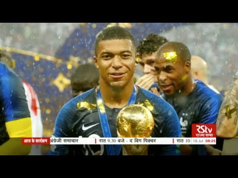 France: FIFA World Cup 2018 Champions