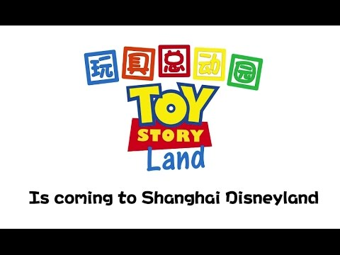 Shanghai Disneyland Toy Story Land GROUNDBREAKING CEREMONY