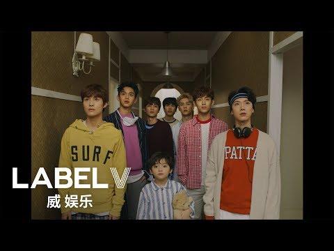 download WayV �神V '梦想�射计划 (Dream Launch)' MV