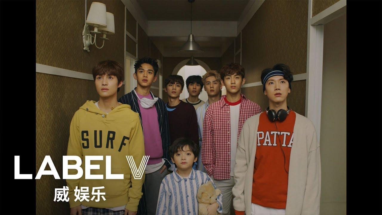 WayV - V Dream Launch Mv The 1st Mini Album