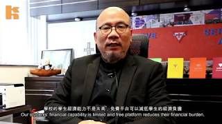 Publication Date: 2018-10-24 | Video Title: 全港首間Google Reference School -