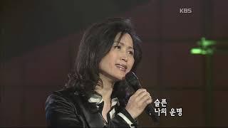 조정희 - '참새와 허수아비' [콘서트7080, 2005] | Cho Jeong-Hee - 'Sparrow and Scarecrow'