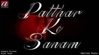 Patthar Ke Sanam Reprise (FULL SONG AUDIO) | 2018 Songs | Sushant | Anjul | Abhilash Thakur