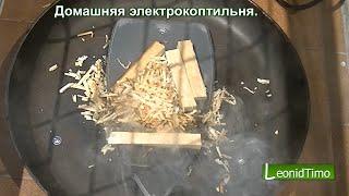 Домашняя электрокоптильня ИЗ УТЮГА своими руками   Вы такого еще не видели