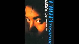久保田利伸 - 夜に抱かれて ~A Night in Afro Blue~ (1994) (Sony Records)
