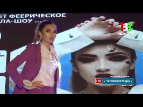 Впервые! Международный проект - «International Model Of Tajikistan»