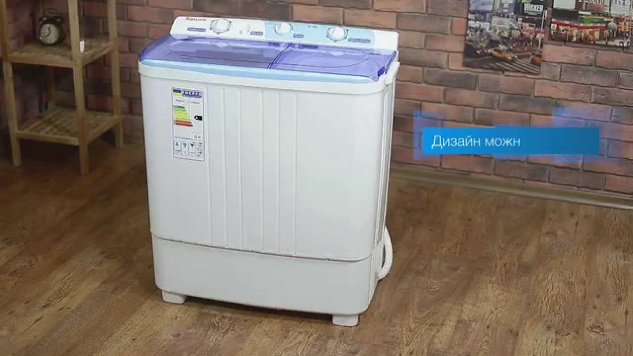 Инструкция стиральной машине полуавтомат