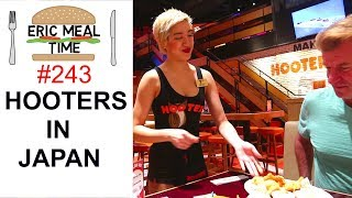 Hooters Japan - Eric Meal Time #243