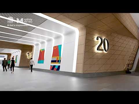 Sydney Metro: Central Station metro upgrade, Central Walk
