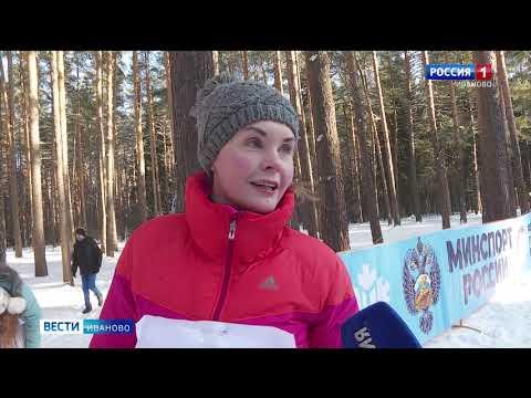 На старт «Лыжни России» в Ивановской области вышли более семи тысяч человек