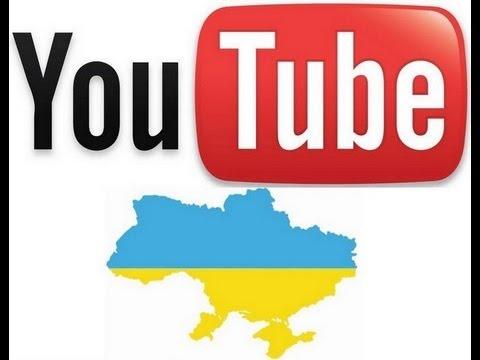 Партнерская программа YouTube уже в Украине!
