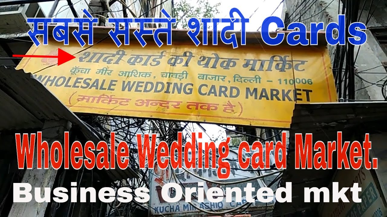 Wedding Cards Wholesale Market L Cheapest Shadi Cards L