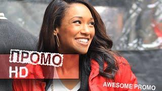 Флэш 1 сезон 15 серия (1x15) - «Время на исходе» Расширенное Промо (HD)