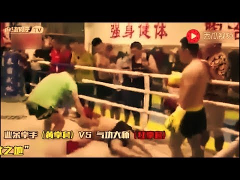 Kung Fu man fights a Kickboxer after showing off his Skills - See What Happens!