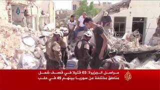 قتلى وجرحى في قصف بأنحاء سوريا