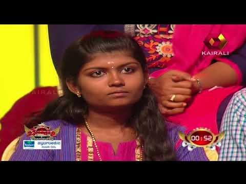 Manyamaha Janangale  | 17th October 2017 | Part 01