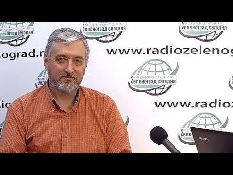 Алексанян Артур, ветеран комсомола / Зеленоград сегодня