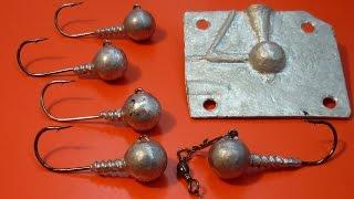 Джиг-головка в самодельной форме из алюминия.Jig fishing.(Продолжая тему самодельных снастей для рыбной ловли.Осваиваем чеканку форм в листовом алюминии.Еще один..., 2015-01-21T21:39:06.000Z)