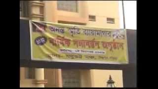 Jadu Bhatta Mancha, Bishnupur