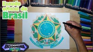Desenhar e pintar o brasão nacional do Brasil