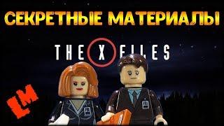 Обзор пяти минифигурок (Лего-аналог)