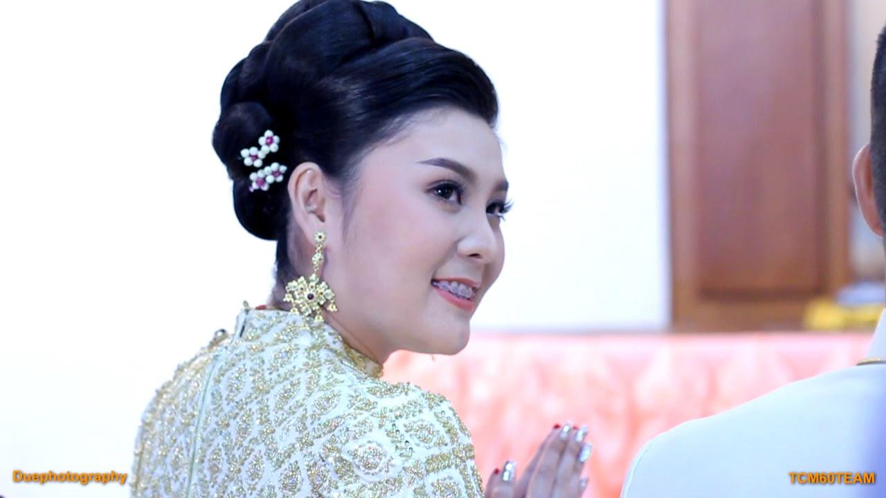 VIDEO WEDDING BY TCM60TEAM