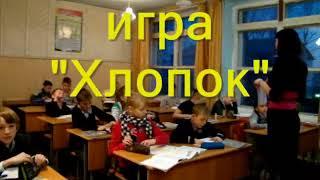 урок русского языка с применением игровых технологий